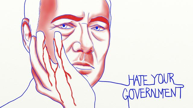 Francis Underwood of House of Cards (illustration)